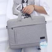 筆電包 聯想蘋果13.3寸14寸15.6寸男女單肩手提筆記本電腦包公文包文件袋 10色