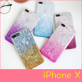 【萌萌噠】iPhone X (5.8吋) 新款二合一 透明殼+貝殼紋雙色漸變色紙保護殼 全包矽膠軟殼 手機殼