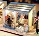 diy小屋 中國風手工制作迷你小房子模型拼裝玩具創意生日禮物女生【快速出貨八折下殺】