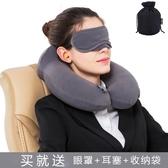 商旅寶U型枕充氣枕脖子午睡枕護頸椎枕頭便攜飛機旅行吹氣U形頭枕 〖米娜小鋪〗