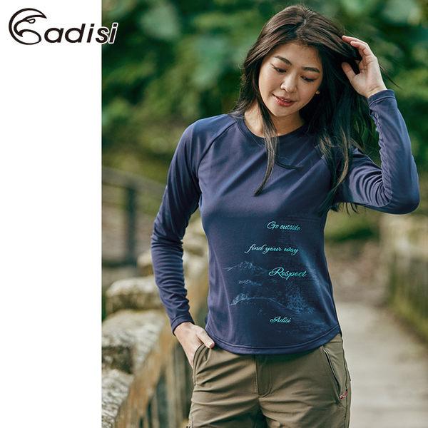 ADISI 女UPF50+防曬長袖圓領圖騰排汗衣AL1911068 (S-2XL) / 城市綠洲 (抗紫外線、吸濕速乾、防曬上衣)