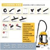 吸塵器 京華1800w吸塵器家用強力幹濕商用工業大功率手持桶式吸水吸塵機YYJ【免運快出】