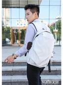 情侶雙肩包學生書包戶外旅行包韓版潮流時尚背包大容量電腦包【解憂雜貨鋪】