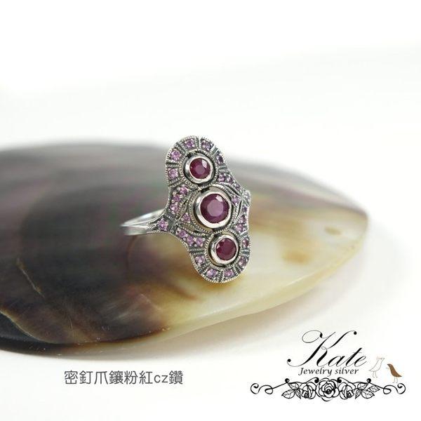 銀飾純銀戒指 天然紅寶石 宮廷風 小華麗 巴洛克式 925純銀寶石戒指 #11 KATE 銀飾