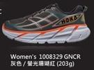 【線上體育】【HOKA ONE ONE】女CLIFTON 2 路跑鞋 藍色/陽光檸送750元SMARTWOOL跑襪一雙隨機出貨