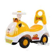 兒童扭扭車溜溜車1-3歲帶音樂男女助步滑行車四輪玩具寶寶滑滑車WY 1件免運