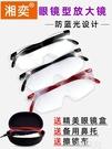放大鏡 德國工藝眼鏡型頭戴5倍放大鏡高清修表看書手機維修用老人閱讀 韓菲兒