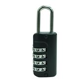 可變號行李箱鎖 4碼 CP-234 黑