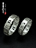 心經戒指99純銀飾品梵文六字真言戒指開光大明咒心經尾戒女男情侶 玩趣3C