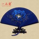 中國風古典全竹扇子日式漢服古風折扇女式復古鏤空折疊扇小夏季