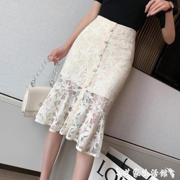 窄裙 蕾絲魚尾半身裙2021新款夏季氣質超仙高腰中長款荷葉邊包臀一步裙 艾家