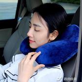 坐長途飛機必備睡覺神器 火車硬座寶旅行充氣抱枕U型枕頸枕頭便攜 樂芙美鞋