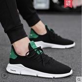 夏季2020新款男鞋休閒帆布潮鞋韓版潮流運動百搭布鞋網鞋透氣板鞋 韓國時尚週