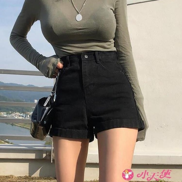 牛仔短褲 黑色高腰牛仔短褲女夏季薄款2021新款外穿顯瘦寬鬆a字闊腿熱褲潮 小天使 618