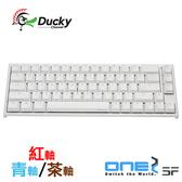 Ducky One 2 SF 白色 Cherry MX RGB 機械軸 67鍵 機械式鍵盤 紅軸 青軸 茶軸 DKON1967ST