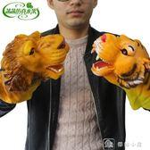 恐龍手偶動物頭軟膠手套任意變形安撫玩具嘴巴能動手指霸王龍玩偶 娜娜小屋