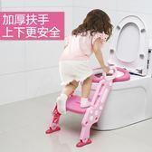 兒童坐便器馬桶梯椅女寶寶小孩男孩座墊圈嬰幼兒1-3-6歲大號尿盆【全館免運】JY