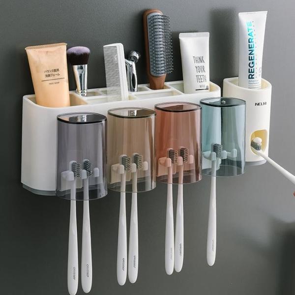 牙刷架 牙刷架套裝免打孔刷牙杯子漱口杯牙膏擠壓器牙杯家用洗漱臺置物架