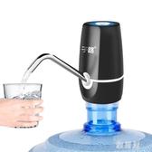 抽水器 桶裝水充電飲水機水泵家用電動純凈水桶壓水器自動上水器吸IP4170【雅居屋】
