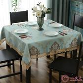 桌巾 歐式茶幾桌布布藝正方形臺布四方八仙桌餐桌布床頭柜方巾家用老式