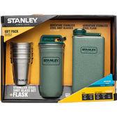 【速捷戶外露營】美國STANELY #10-01025 經典真空保溫瓶1.0L + SS Flask 經典酒壺 0.24L禮盒組