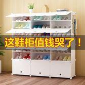 鞋櫃 防塵鞋架多層塑料鞋柜 簡易簡約現代組裝經濟型家用省空間門廳柜igo 雲雨尚品
