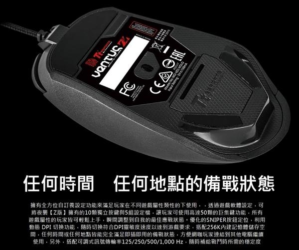 [地瓜球@] 曜越 Tt eSPORTS VENTUS 夜襲 Z版 電競 滑鼠 AVAGO 9500 雷射感應器