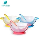 感溫碗餐具套裝兒童吸盤碗感溫軟勺叉子輔食碗