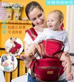 愛貝禮腰凳背帶四季多功能前抱式 嬰兒背帶寶寶腰凳單凳小孩抱帶揹帶/背巾/腰凳