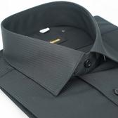 【金‧安德森】黑色吸排窄版長袖襯衫