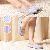 簡約條紋居家月子鞋 棉質 媽媽月子鞋 居家鞋