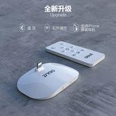 充電器 蘋果基座底座帶音頻帶搖控iPhoneX/8/7/6/5無線充電寶藍牙OISLE 酷動3C