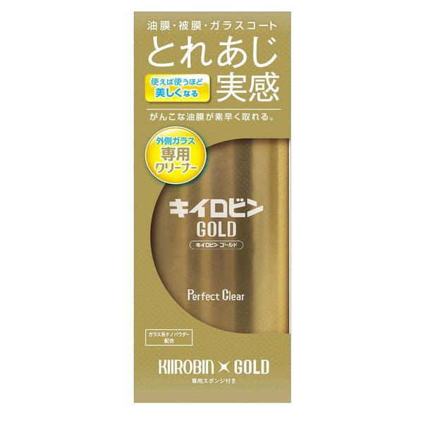 日本製 PROSTAFF 黃金級玻璃清潔劑 除油膜 除水垢 除細痕