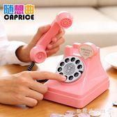 存钱罐  電話機存錢機儲錢罐儲蓄罐塑料大號創意兒童玩具可愛硬幣紙幣 『歐韓流行館』