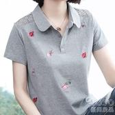 領大碼polo衫短袖t恤女寬鬆純棉有領女裝夏裝韓版翻體桖 優尚良品