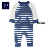 Gap男嬰兒 條紋袋鼠口袋一件式包屁衣 230185-藍色條紋