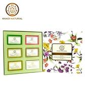 印度 Khadi 草本手工精油香皂禮盒 50g x 6入 盒裝【PQ 美妝】