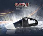 車載吸塵器強力專用幹濕兩用12V大功率車用小型手持大吸力吸塵器【中秋佳品】