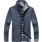 針織外套 男裝秋繫開衫拉鍊毛衣加厚立領男寬鬆保暖針織衫外套 青山市集