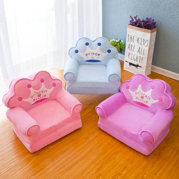 兒童椅子儿童沙发宝宝折叠小沙发懒人可爱座椅子床两用卡通小孩读书阅读角-享家