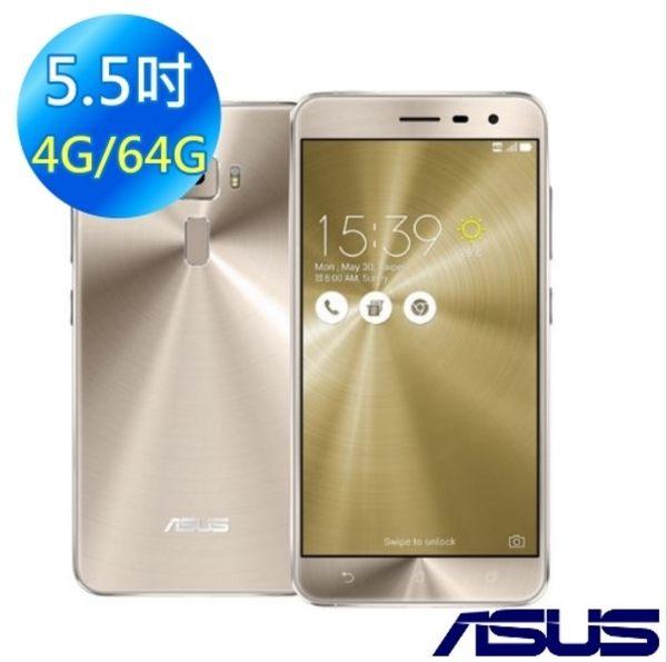 全新 ASUS ZenFone 3 ZE552KL 4G/64G 閃耀金 雙卡雙待 LTE 智慧手機