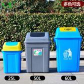 久鹿戶外垃圾桶大號240升塑料環衛室外120L腳踏加厚小區垃圾箱筒