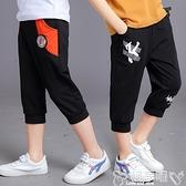 男童短褲男童七分褲夏薄款寬鬆韓版中大童兒童褲子洋氣2021新款男孩短褲棉 嬡孕哺 免運