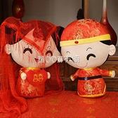 新婚慶壓床娃娃一對公仔情侶玩偶毛絨玩具創意結婚禮物婚房喜抱枕 YYJ 快速出貨