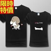 T恤-情侶裝-小狗和骨頭休閒男女純棉短袖上衣(兩件)6色68r53[巴黎精品]