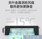 筆記本散熱器-筆記本散熱器游戲本戰神拯救者15.6寸電腦外置式17寸水冷靜音底座 YJT 快速出貨