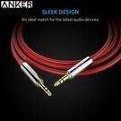又敗家@Anker音源線PVC Premium 120cm適3.5mm耳機延長線aux-in音響iPod隨身聽iPhone音訊線8 7 6索尼Sony創見