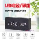 【我們網路購物商城】交換禮物 木紋LED...