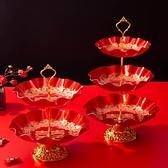 點心架 結婚果盤紅色喜慶水果盤婚慶用品喜糖盤盆客廳家用茶幾多層糖果架