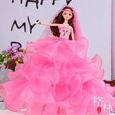 換裝婚紗洋娃娃套裝女孩公主單個裝超大拖尾豪華【格林世家】